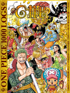 One_Piece_ch999_Issue_03-04_2021
